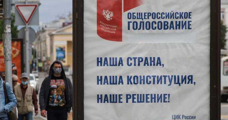 регионы проваливают голосование поконституции