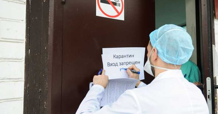 Свердловская областная клиническая психиатрическая больница коронавирус