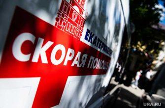 Екатеринбург бригада скорой не положено носить пациентов