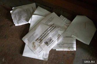 тарифы на мусор в пермском крае