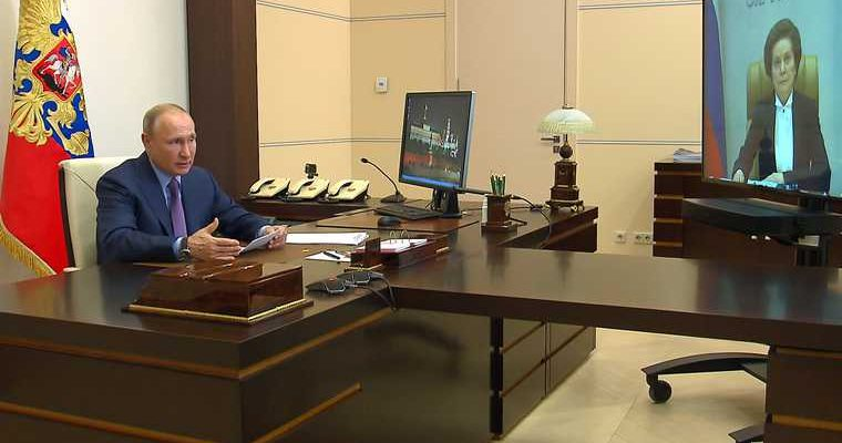 глава департамента региональны программ ЭИСИ Кислицына глава тюменской области Моор