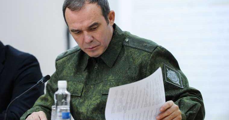 начальник УФСБ Челябинск Сизов