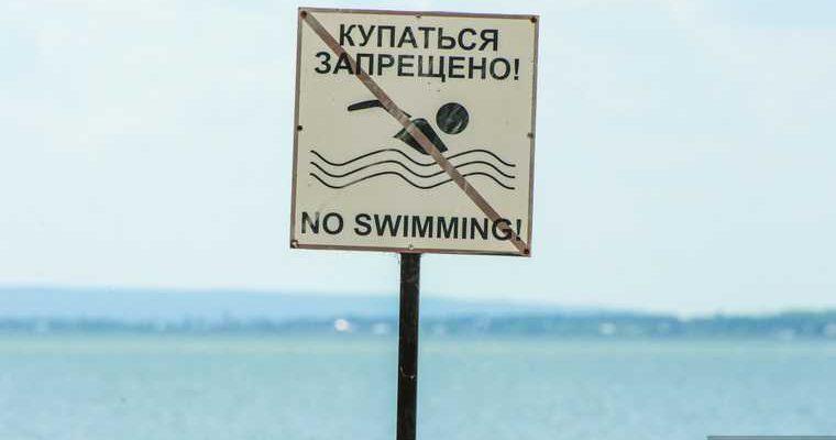 когда откроют пляжи в России