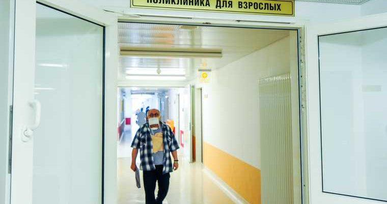оказание экстренной медицинской помощи вспышка коронавируса ЯНАО
