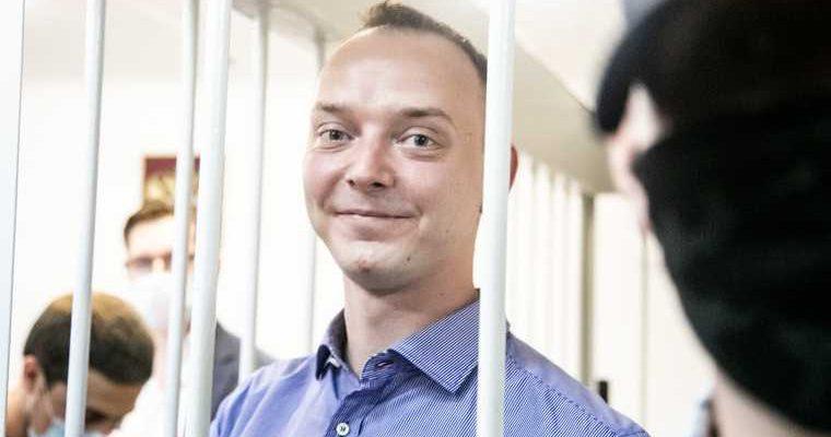 советник Роскосмоса обвинение