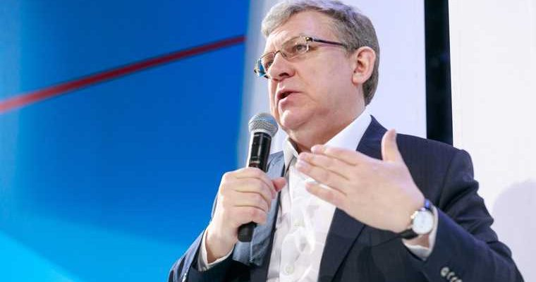 создание крупной агломерации на Урале
