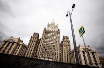 США снять мораторий ядерные испытания МИД РФ