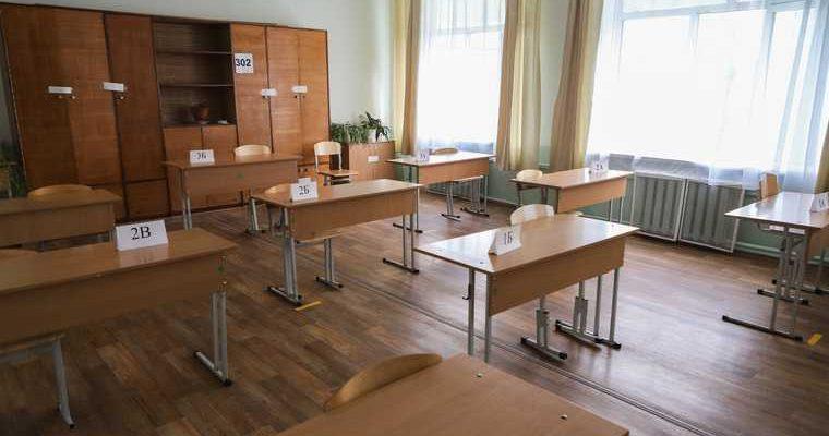 в российских школах продолжат вводить дистанционное образование