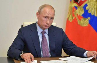 Путин совещание города трудовой доблести