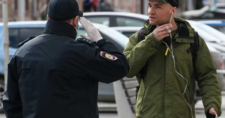 сколько штрафов выписали за нарушение самоизоляции в Екатеринбурге