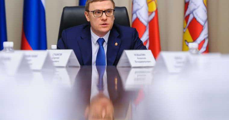 Челябинск Центр управления регионом Куцевляк Мамин Фетисов Рыжий