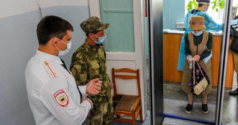 Челябинская область Конституция поправки явка голосование 15 30