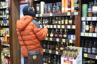 продажа алкоголь рядом с медицинскими учреждениями
