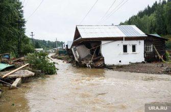 Серги наводнение семья дети не смогла эвакуироваться
