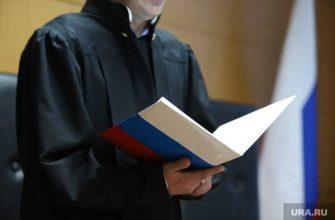 Дмитрий Рогозин. уголовное дело