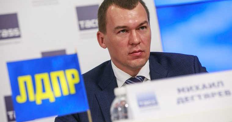 врио Хабаровский край Михиал Дегтярев полеты чиновники бизнес класс