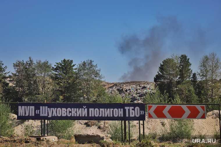 Шуховский полигон.  Курган