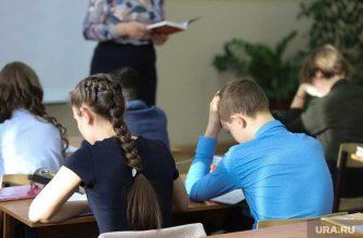 Роспотребнадзор школы требования учебный год