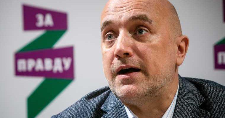партия Прилепина назвала кандидатов в челябинское заксобрание