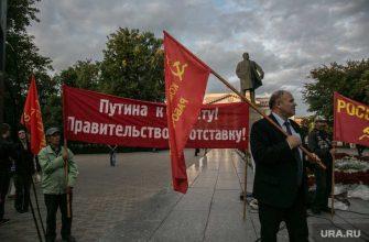 несанкционированный митинг Тюмень протесты