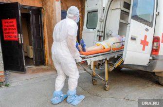 коронавирус 100% поражения легких Екатеринбург врачи