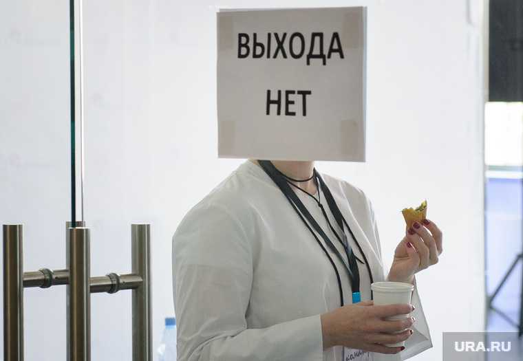"Фестиваль красоты ""Ural beauty fest 2017"". Екатеринбург"