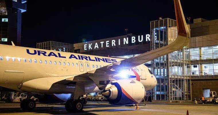 Уральские авиалинии перелет Турция курорт открытие