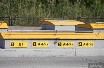 в Краснодарском крае взорвалась газовая АЗС