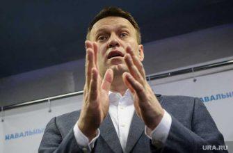 Алексей навальный штрафы. навальный иски. навальный Алексей кома