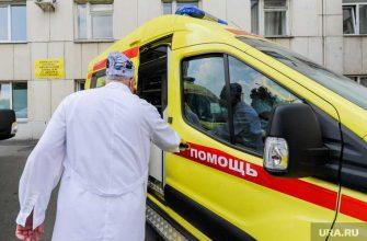 Минобороны Евкуров авария ребенок пострадал