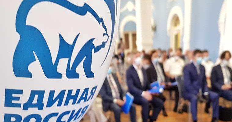 избирательный ролик курганской Единой России с ошибкой