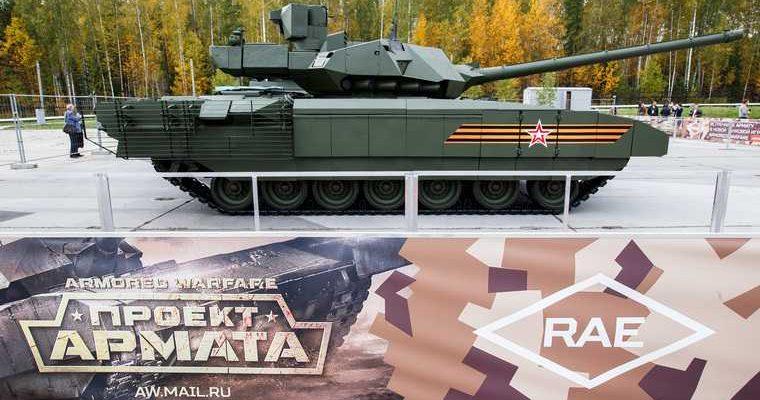 танки будущего Россия Минобороны Армата Т-14