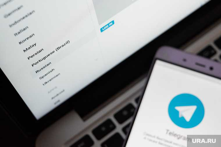 Мессенджер Telegram на русском. Екатеринбург
