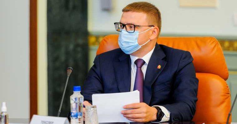 Челябинская область режим повышенной готовности отмена продление
