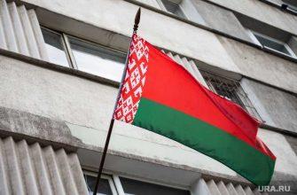Белоруссия национальный лидер Светлана Тихановская видеообращение