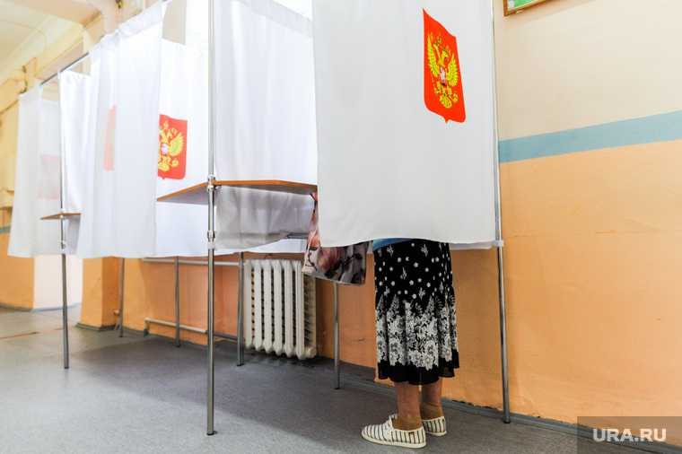 Избирательный участок. Челябинск
