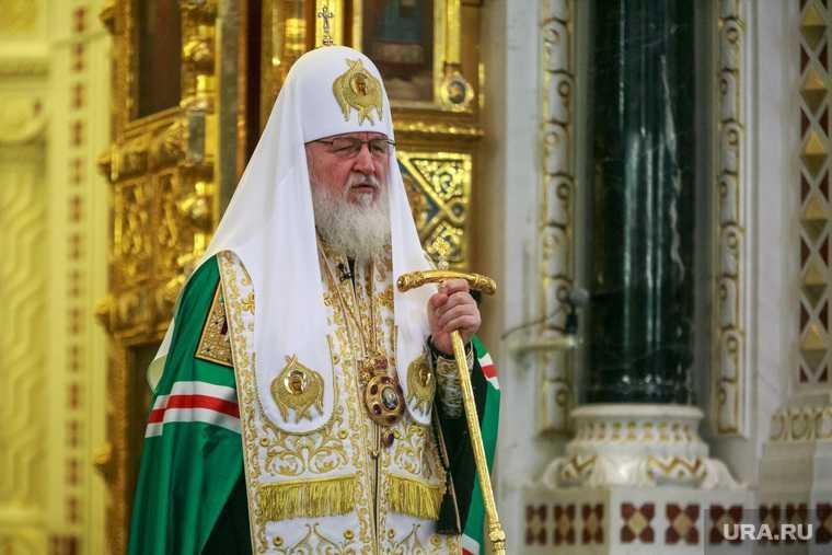 Многомиллиардное состояние патриарха Кирилла опровергли