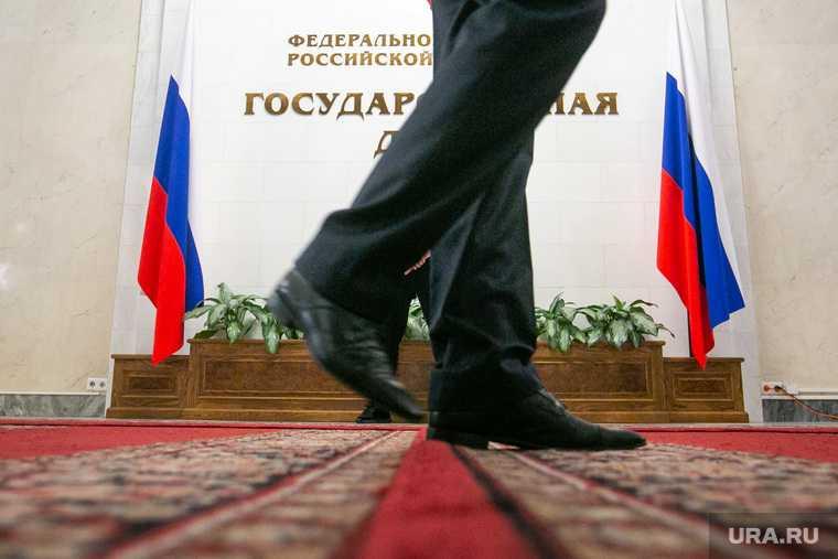Госдума покинули два депутат карелин ледков
