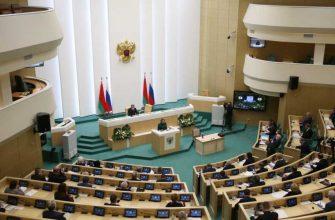 форум регионов России Белоруссии 2020
