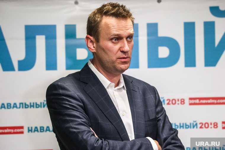 криминалисты не обнаружили яд в организме и на вещах Навального