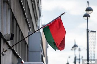 Екатеринбург Белоруссия Высокинский встреча с консулом