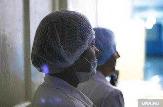 пермские медики записали обращение к врио губернатора