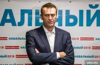 российский посол МИД Астрии