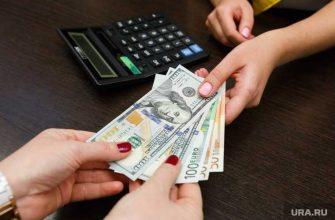 курс Россия доллар иностранная валюта купить