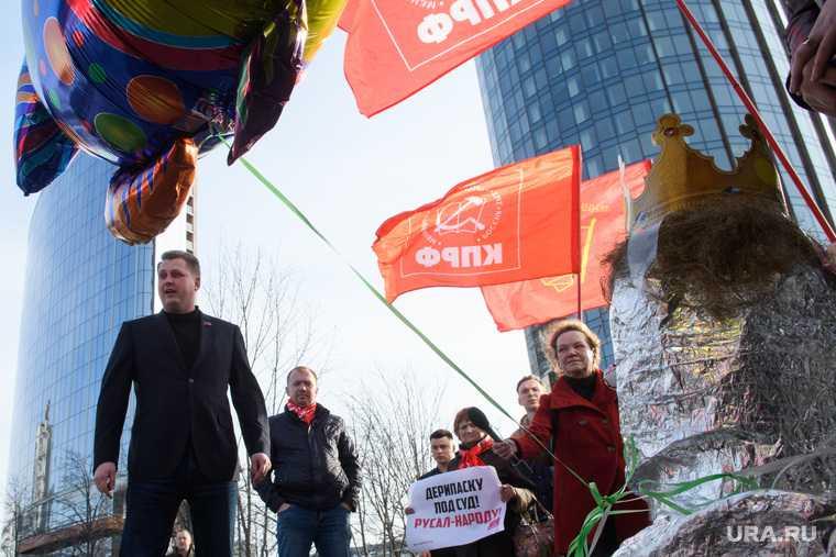 КПРФ Свердловская область митинги коронавирус Александр Ивачев