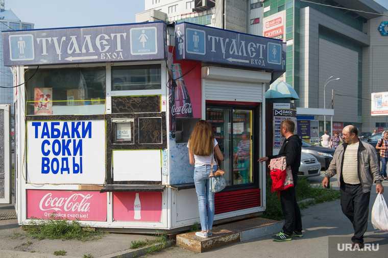 Метрополитен Екатеринбурга
