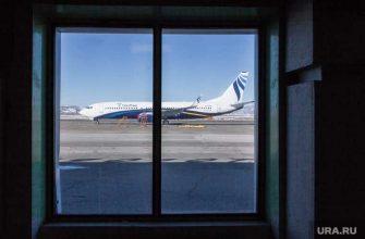 Челябинская область аэропорт