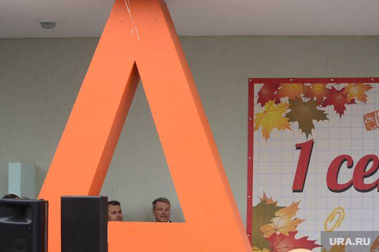 В Екатеринбурге 1 сентября пришло сообщение о минировании школ