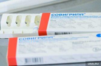врач об опасности вакцинации от гриппа во время пандемии коронавируса