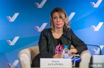 Facebook Мария Захарова МИД РФ обвинила удаление